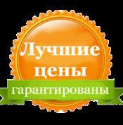 195547875_w640_h2048_best_price